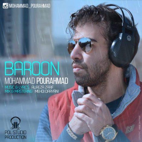 Mohammad Pourahmad - 'Baroon'