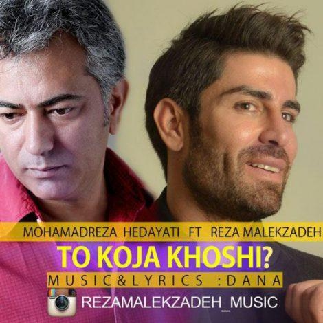 Mohammad Reza Hedayati - 'To Koja Khoshi (Ft Reza Malekzadeh)'