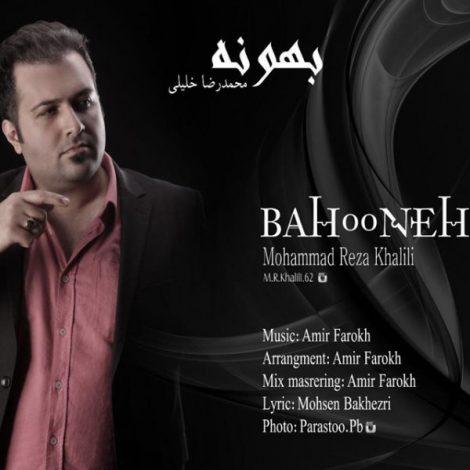 Mohammad Reza Khalili - 'Bahooneh'