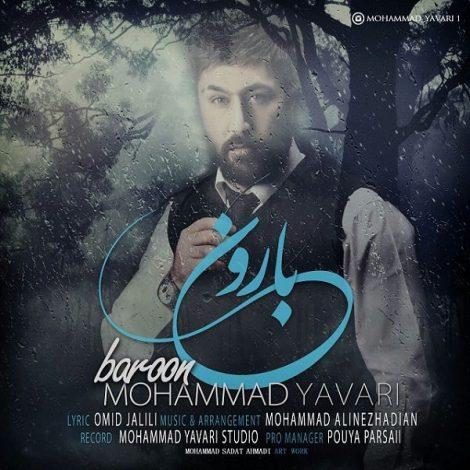 Mohammad Yavari - 'Baroon'