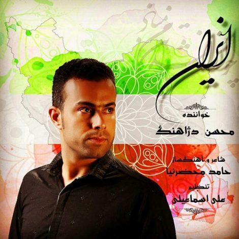 Mohsen Dezhahang - 'Iran'