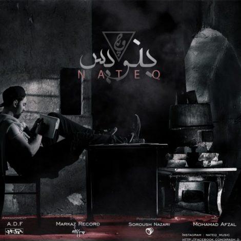 NaTeQ - 'Benevis'