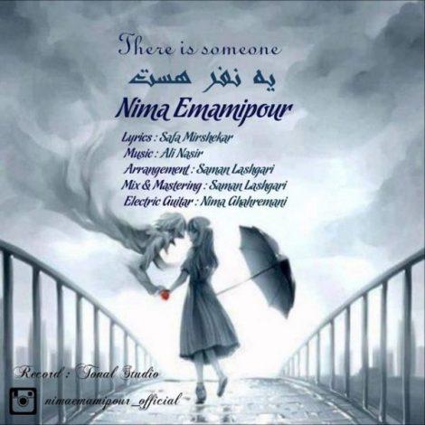 Nima Emamipour - 'Ye Nafar Hast'