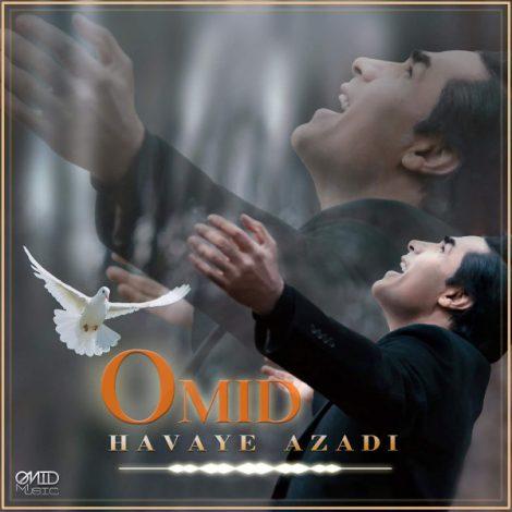 Omid - 'Koocheye Derakhti'