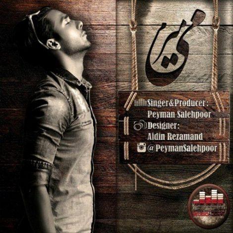 Peyman Salehpoor - 'Mimiram'