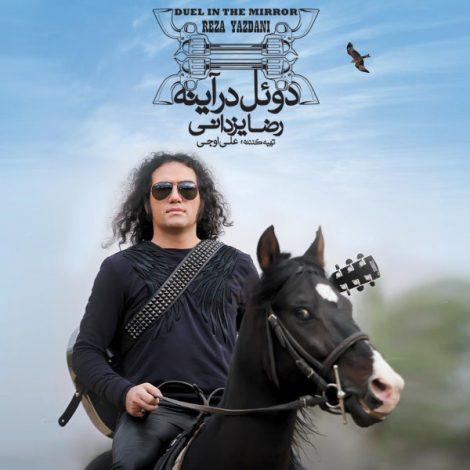 Reza Yazdani - 'Mitarsam Az Khodam'