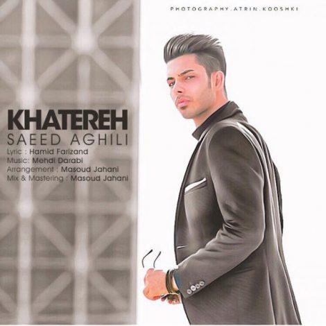 Saeed Aghili - 'Khatereh'