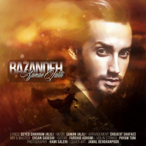 Saman Jalili - 'Bazandeh'
