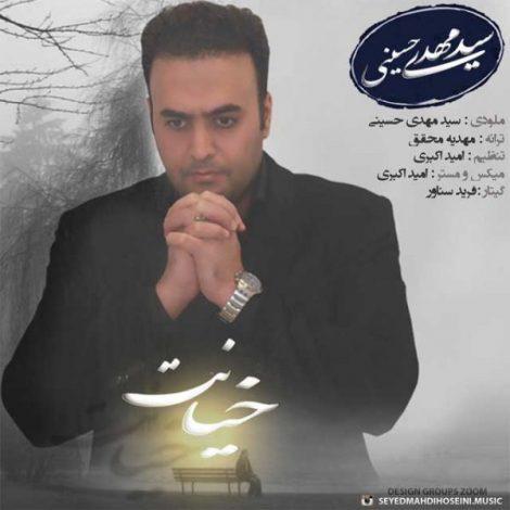 Seyed Mahdi Hoseini - 'Khianat'