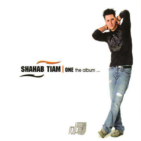Shahab Tiam - 'Sad Dafeh Goftam'