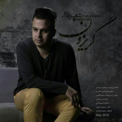 Shahrad Sistan - 'Gorizoon'