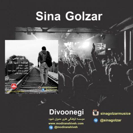 Sina Golzar - 'Divonegi'