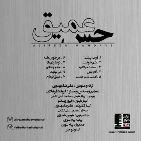 Alireza Mahdavi - 'To Fekretam Baz'