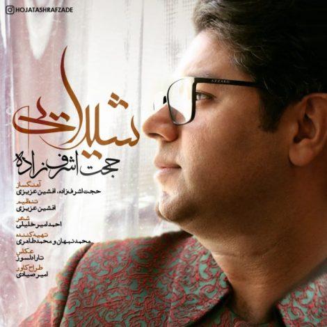 Hojat Ashrafzadeh - 'Sheydaei'