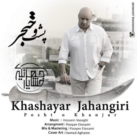 Khashayar Jahangiri - 'Posht O Khanjar'