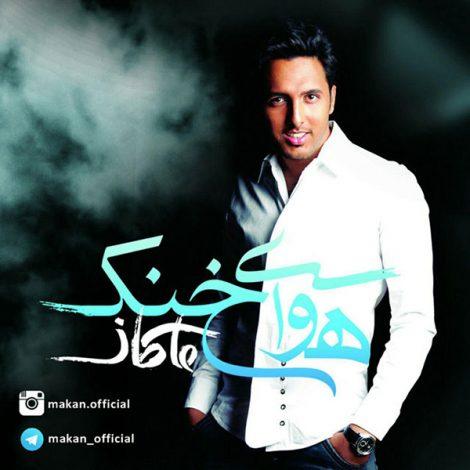 Makan Shirazi - 'Ehsas'