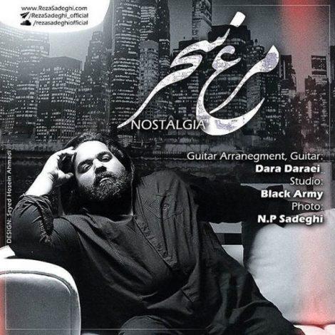 Reza Sadeghi - 'Morghe Sahar'