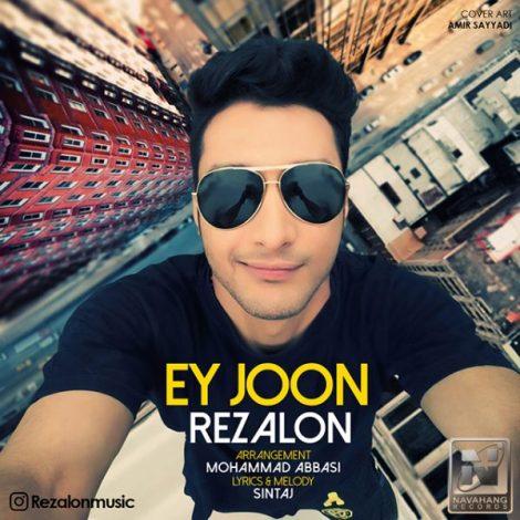 Rezalon - 'Ey Joon'