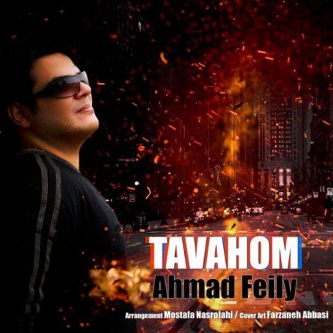 Ahmad Feily - 'Tavahhom'