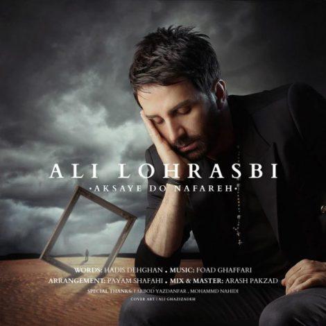 Ali Lohrasbi - 'Aksaye Do Nafareh'