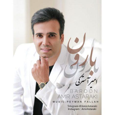 Amir Astaraki - 'Baroon'