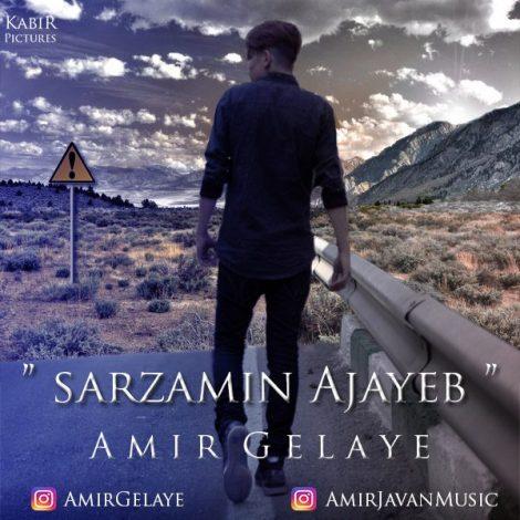 Amir Gelaye - 'Sarzamin Ajayeb'