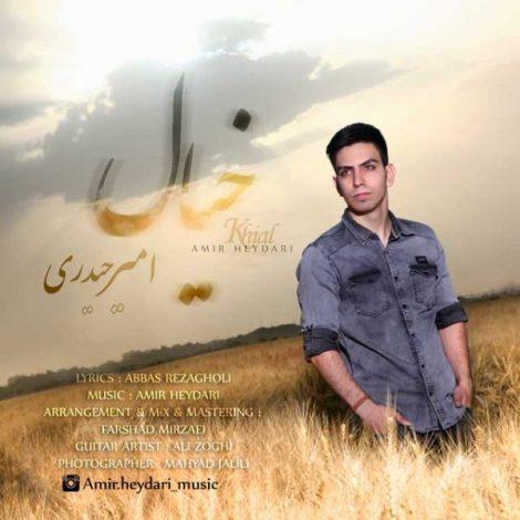 Amir Heydari - 'Khial'