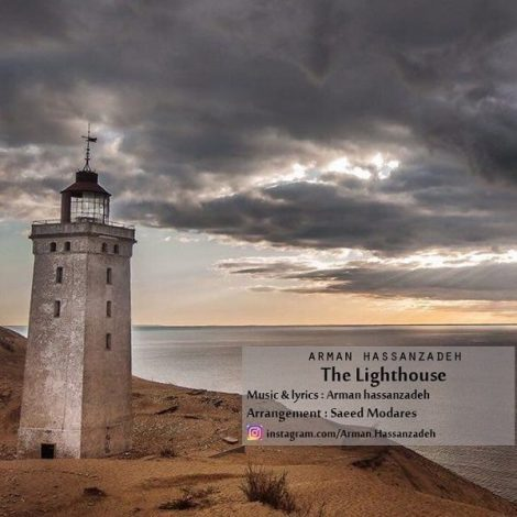 Arman Hasanzadeh - 'The Lighthouse'