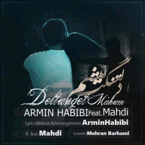 Armin Habibi - 'Deltanget Misham (Ft Mahdi)'