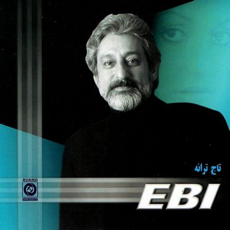 Ebi - 'Vaghteshe'