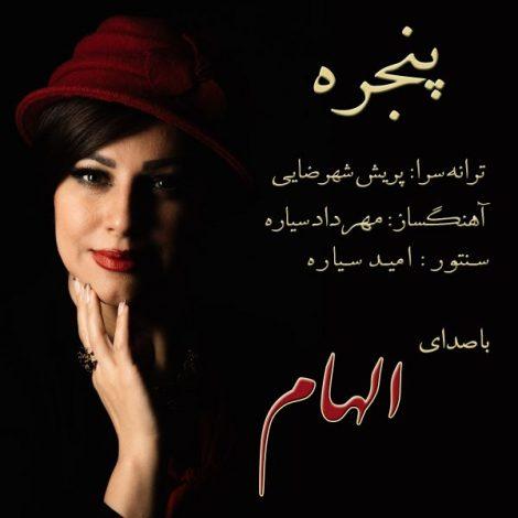 Elham - 'Panjereh'
