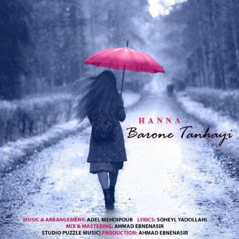 Hanna - 'Barone Tanhayi'