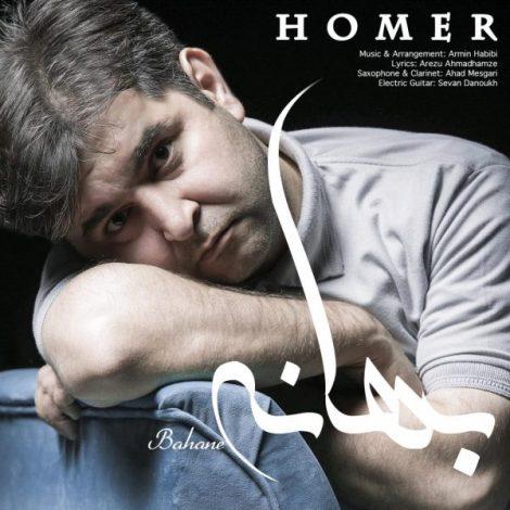Homer - 'Bahane'