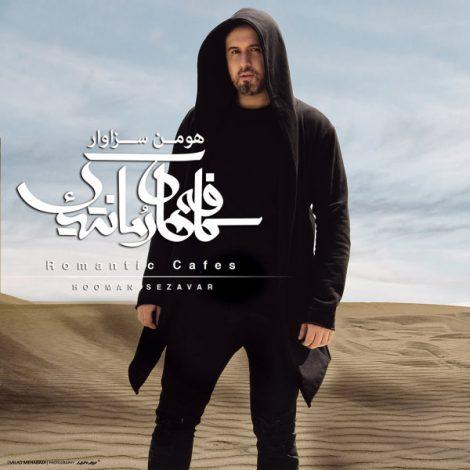 Hooman Sezavar - 'Bebakhshid'