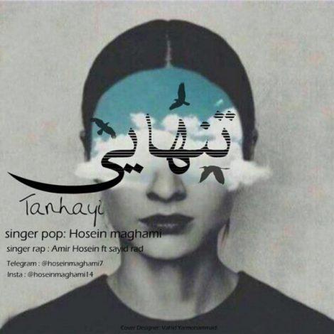 Hossein Maghami & Amir Hossein - 'Tanhaei (Ft Saeed Rad)'