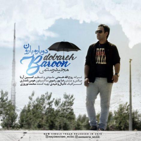 Majid Rostami - 'Dobare Baroon'