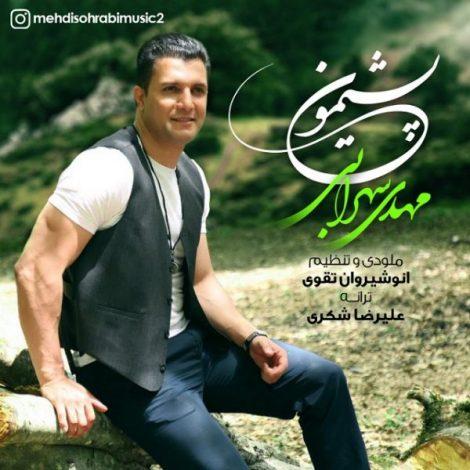 Mehdi Sohrabi - 'Pashimoon'