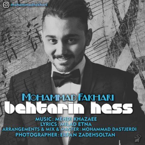 Mohammad Fakhari - 'Behtarin Hess'