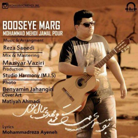 Mohammad Mehdi Jamal Pour - 'Booseye Marg'
