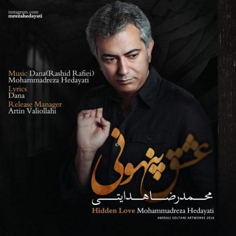Mohammad Reza Hedayati - 'Eshghe Penhooni'
