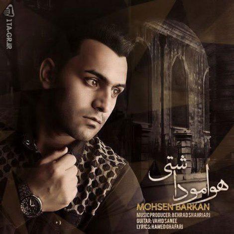 Mohsen Barkan - 'Havamo Dashti'