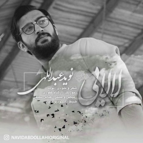 Navid Abdollahi - 'Lalaei'