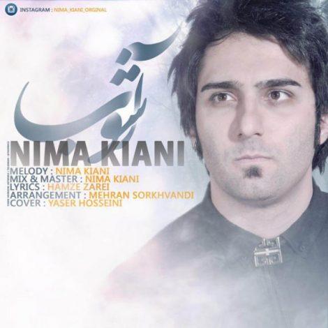 Nima Kiani - 'Ashoob'