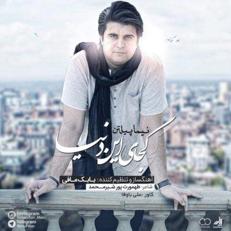 Nima Piltan - 'Kojaye In Donya'