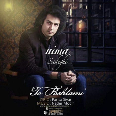 Nima Sadeghi - 'To Poshtami'