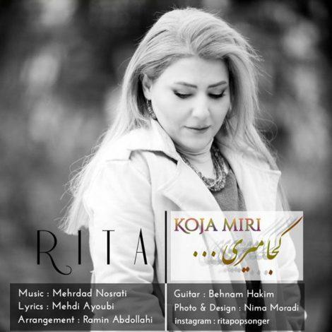 Rita - 'Koja Miri'