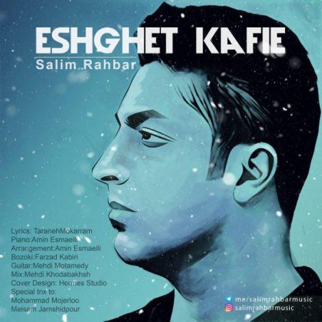 Salim Rahbar - 'Eshghet Kafie'