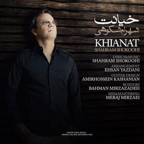 Shahram Shokoohi - 'Khianat'