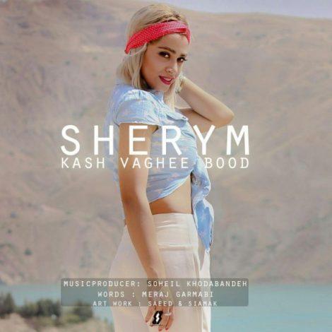 SheryM - 'Kash Vaghei Bood'