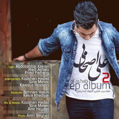 Ali Ashabi - 'Bar Axe To'
